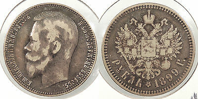 RUSSIA: 1899-ZB 1 Ruble #WC60500