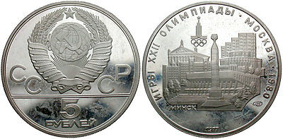 RUSSIA: Soviet 1977 5 Roubles Proof #WC69327