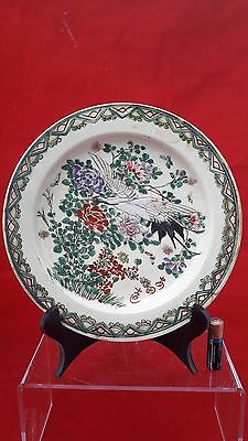 Japanese Antique Meiji Period C1900 Satsuma Small Charger / Plate / Dish 8.75""
