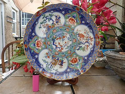 Large Oriental Japanese Charger/Plate IMARI Style