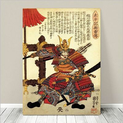 Awesome Japanese SAMURAI WARRIOR Art CANVAS PRINT 8x10~Drawing Poster Photo Wall