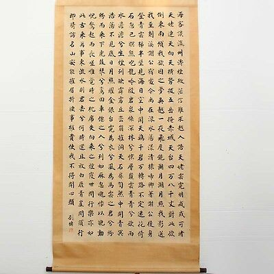 Chinese Ink on Xuan Paper Calligraphy Painting