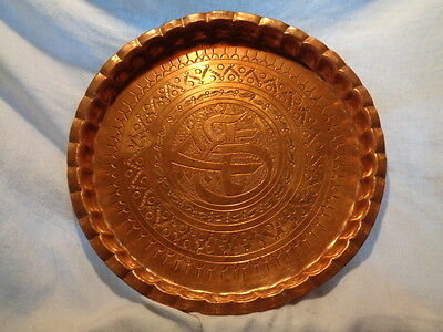 Persian copper arabic tray cairoware? beautiful calligraphy estate find
