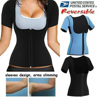 US Hot Sweat Sauna Body Shaper Women Slim Vest Thermo Neoprene Waist Trainer