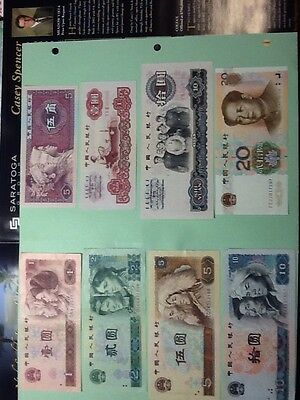 China Bank Notes Of 8 Different Value