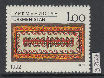XG-AJ664 TURKMENISTAN - Folklore, 1992 Handicrafts, 1 Value MNH Set