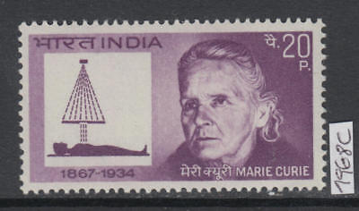 XG-AK704 INDIA IND - Famous People, 1968 Marie Curie, Science MNH Set