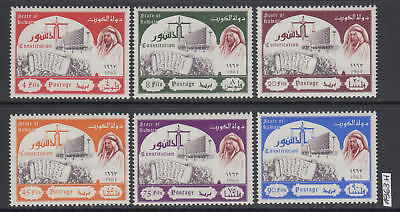 XG-AK784 KUWAIT IND - Constitution, 1963 Justice, 6 Values MNH Set