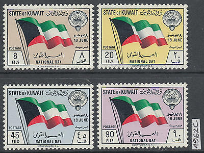 XG-AK649 KUWAIT IND - Flags, 1962 National Day, 4 Values MNH Set