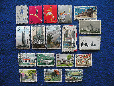 P.R.China Stamp Collection Used ( 7 )