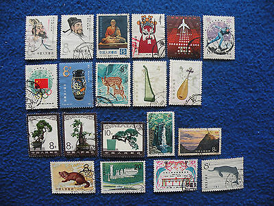 P.R.China Stamp Collection Used ( 15 )