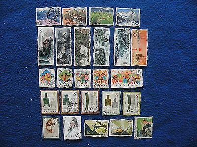 P.R.China Stamp Collection Used ( 18 )