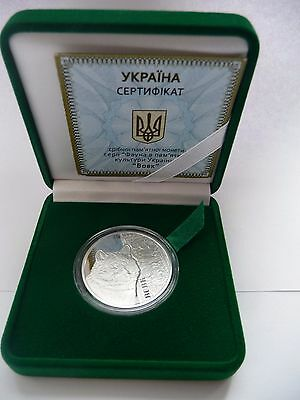 Ukraine Silver proof 5 UAH coin. WOLF 2016