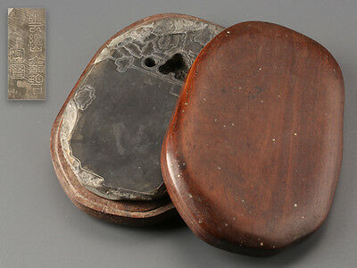 Chinese Duan Carved Inkstone in Hardwood Lidded Case: BD018