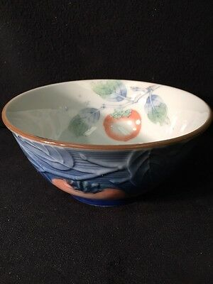 Andrea By Sadek Fruit Bowl Porcelain With Raised Fruit Blue/White/Peach Japan