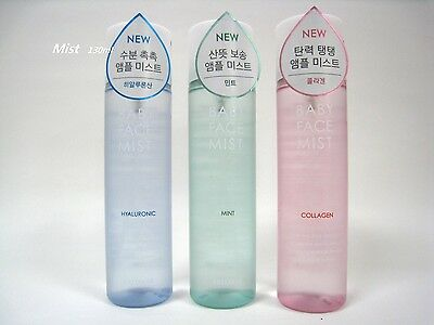 [Korea cosmetic]  ARITAUM -  Baby Face  Ampoule Mist  / 130ml