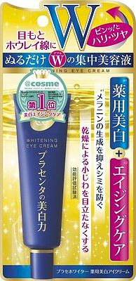 MEISHOKU Placenta Medicated whitening eye cream W concentrated essence 30g