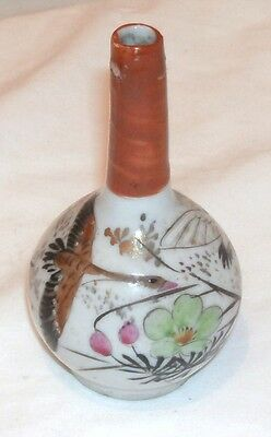 Small Early Oriental Pottery Bud Vase In Fairly Good Condition 3 3/4 Inches Tall
