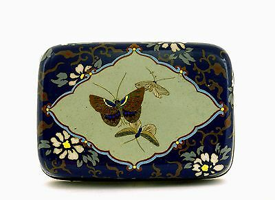 Early 20C Japanese Cobalt Blue Goldstone Cloisonne Enamel Box with Butterfly