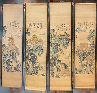 A set Chinese Landscape painting old paper retro Hanging Mural