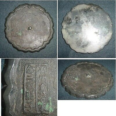 Ancient Chinese Bronze Mirrors Song Dynasty