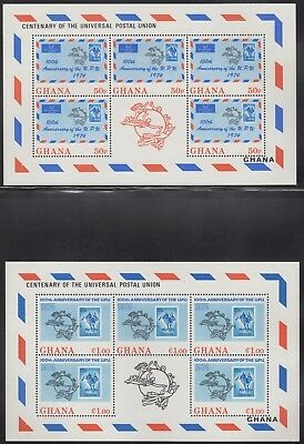Ghana 1974 UPU Centenary set of 4 minisheets, mnh tone