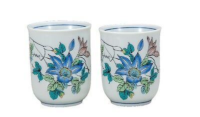 Kutani tea cup  Porcelain Japanese bowl Gold Tessen (set of 2)