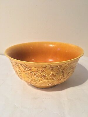 Yellow Chinese Porcelain Bowl Raised Dragon Design Six Character Marks