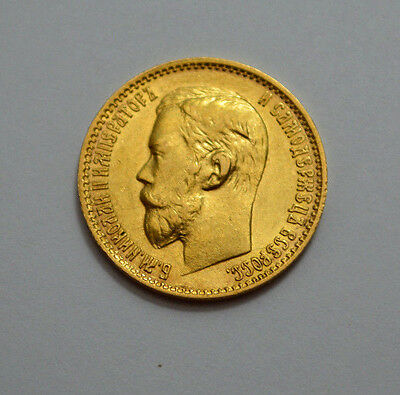 1899  Russia 5 Rouble Gold Sssr Old Coin Imperial Russian Nicholas Ii  5 Ruble !