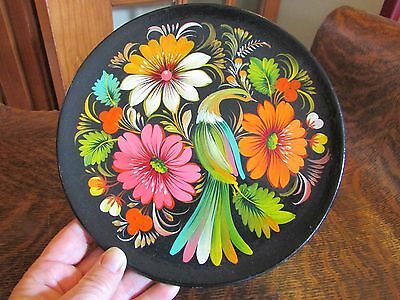 """Vintage Mexican Batea  Wood Toleware Small 8"""" Plate With Bird & Flowers"""