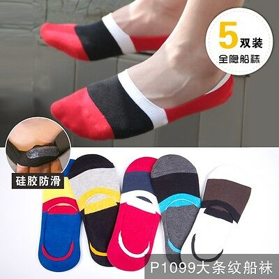 5 Pairs Fashion Socks Men Women Boat Short Ankle Invisible Low Cut Loafer W3