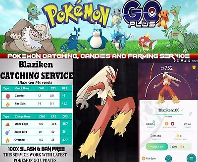 Pokemon Go Legendary -ANYONE- RAIKOU | ENTEI | SUICUNE Catching Service Ban Safe