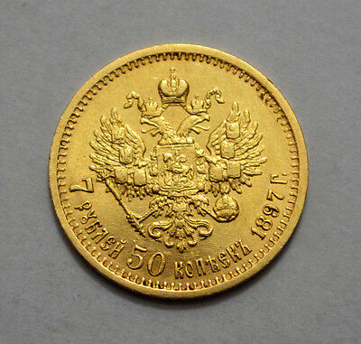 Scarce 1897 Russia 7.5 (Аг) Rouble Gold Coin Imperial Russian Nicholas Ii Empire