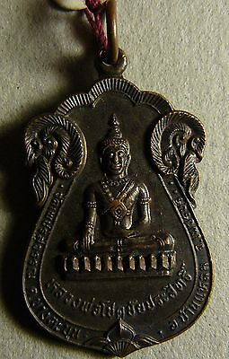 Thai Buddha Amulet BE 2524 (1980) Good Luck Charm Medal Token 01