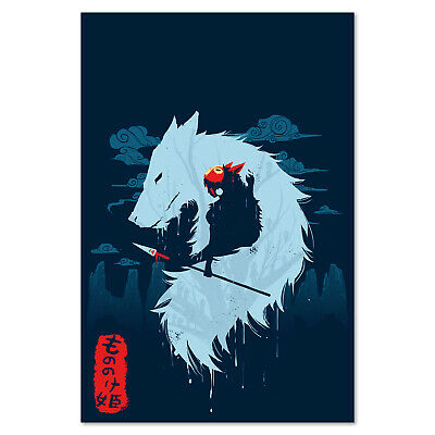 Princess Mononoke Poster - Studio Ghibli Exclusive Design - High Quality Prints
