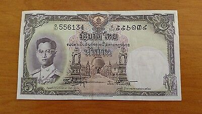 Thailand 5 Baht King Currency  Bank Note