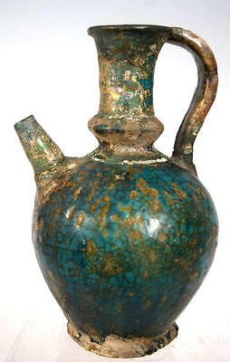 Persian Islamic Gurgon Pitcher