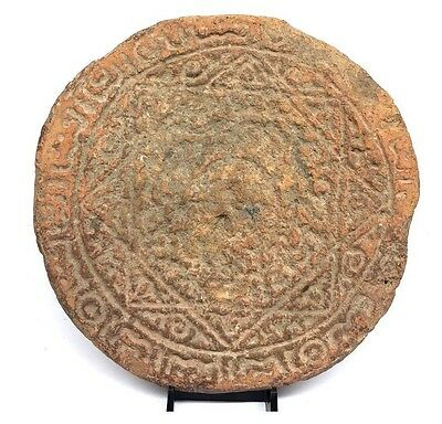 LARGE Ancient Islamic Pottery Mold .