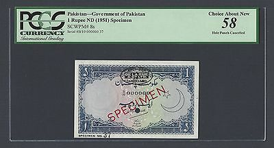 Pakistan One Rupee ND(1951) P8s Specimen TDLR About Uncirculated