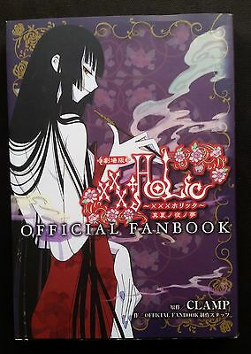 CLAMP xxxHolic Movie Official Fan Book Fanbook First Print 2005
