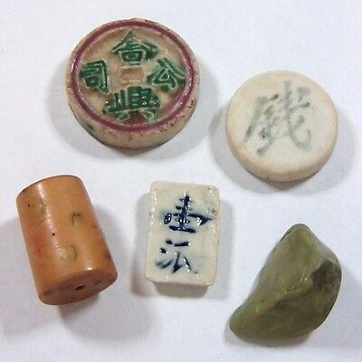 Lot of 5 Antique Chinese Porcelain Ceramic Gaming Tokens