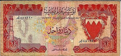 World Paper Money Bahrain 1 Dinar 1973 Barely Circulated FREE SHIPPING