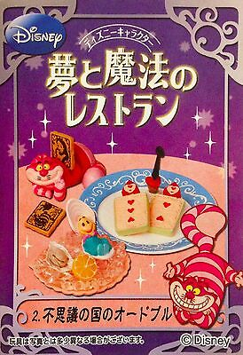 Disney Dreams and Magic Restaurant RE-MENT Box 2: RARE, NEW! Alice in Wonderland