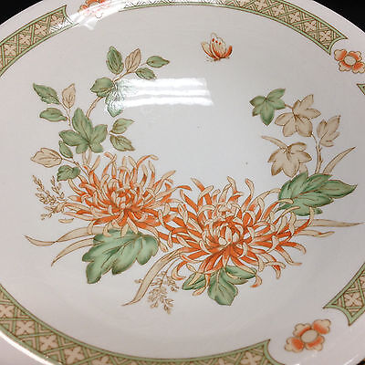 """St.michael England Small Footed Bowl """"chrysanthemum"""" Pattern-S1"""