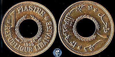 Lebanon - 1 Piastre 1955 - A lot of 5 coins - all Golden BU Uncirculated Unc