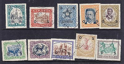"Liberia 1923 OFFICIALS - Overprinted ""OP"" Used"