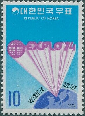 Korea South 1974 SG1115 10w Emblem and Map on Globe MLH