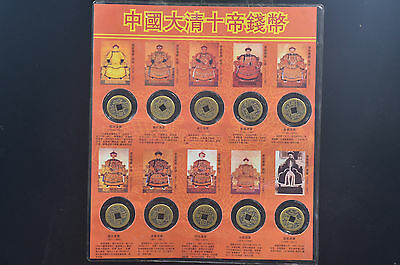 10pc Ten Emperors Chinese emperor ancient coins old palace ancient bronze coins