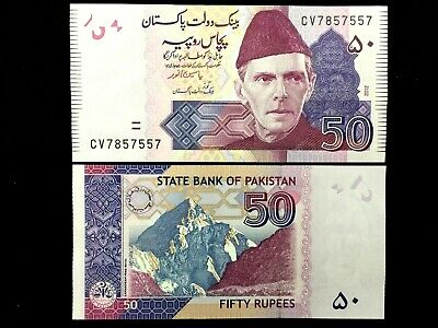 Pakistan 50 Rupees Banknote New Unused in Crisp Condition - Collectors Bill
