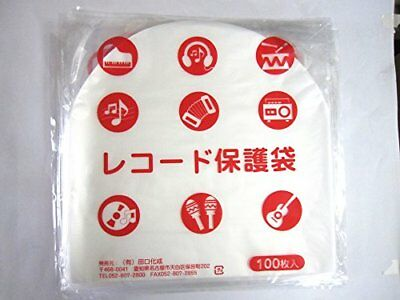 Anti Static LP / LD Record Plastic Inner Sleeves Pack of 100 From Japan